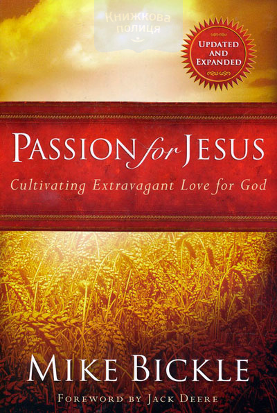 Passion for Jesus